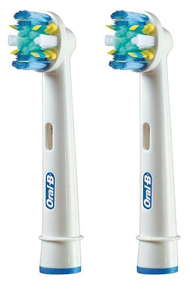 残る抱擁人気ブラウン オーラルB 電動歯ブラシ 替ブラシ 歯間ワイパー付きブラシ(フロスアクション) 2本入り EB25-2-HB