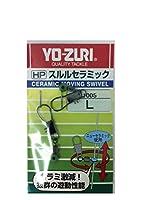 ヨーヅリ(YO-ZURI) 雑品・小物: スルルセラミック L