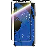 iPhone XS Max ガラスフィルム 「GLASS PREMIUM FILM」 平面オールガラス ブラック/高光沢/ブルーライトカット/0.33mm LP-MIPLFGFBBK