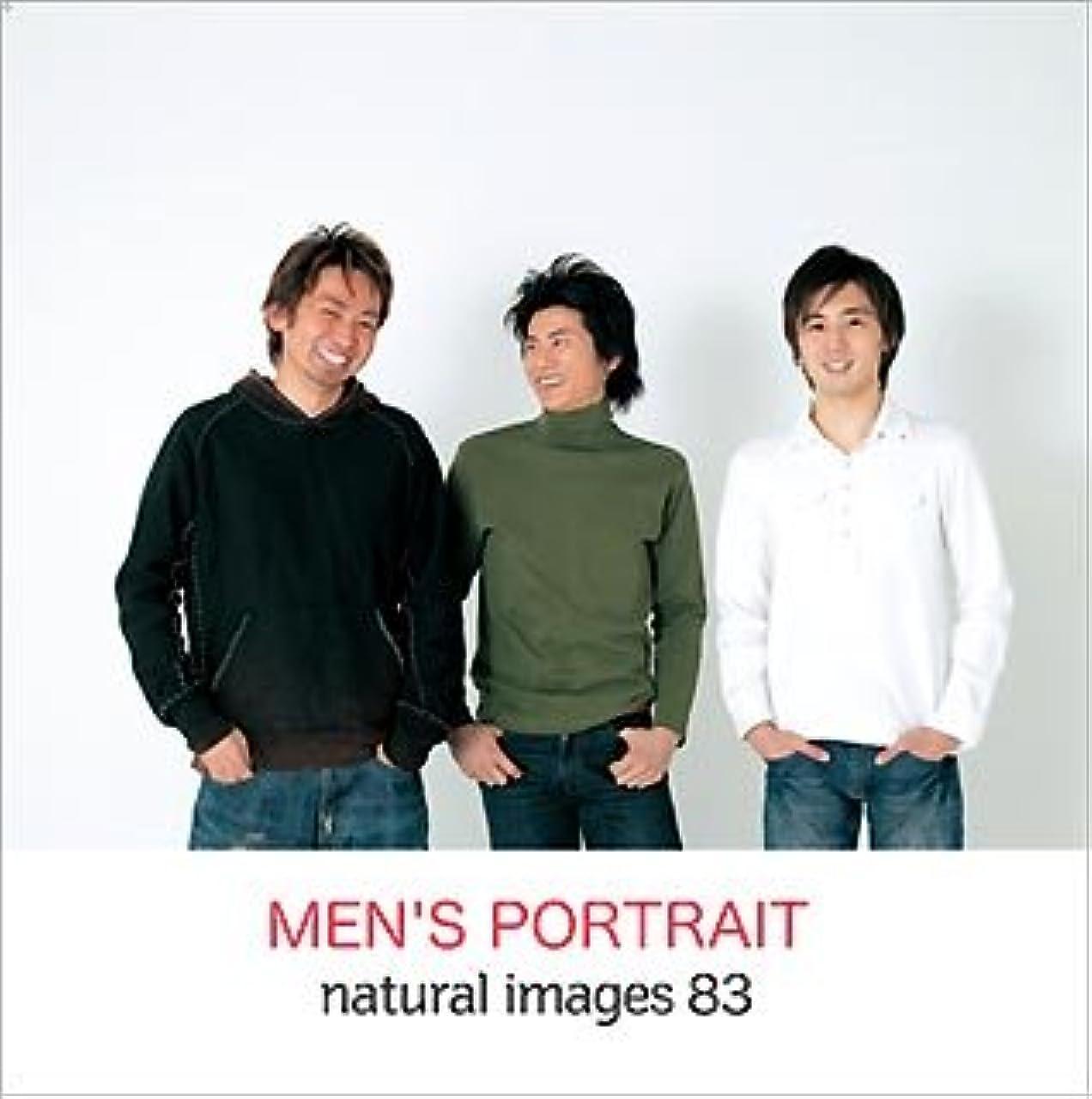 浪費言語学マーティフィールディングnatural images Vol.83 MEN'S PORTRAIT