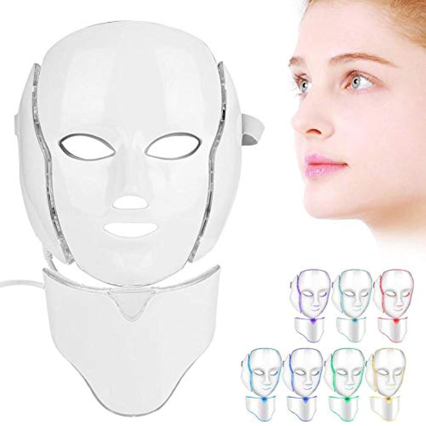 シールドすべき再集計首、軽い皮の若返り療法の顔のスキンケアのマスクが付いているLED 7色の軽い療法のマスク