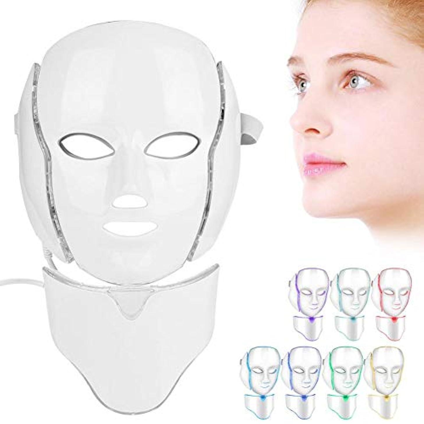 好意的眠いです任意首、軽い皮の若返り療法の顔のスキンケアのマスクが付いているLED 7色の軽い療法のマスク