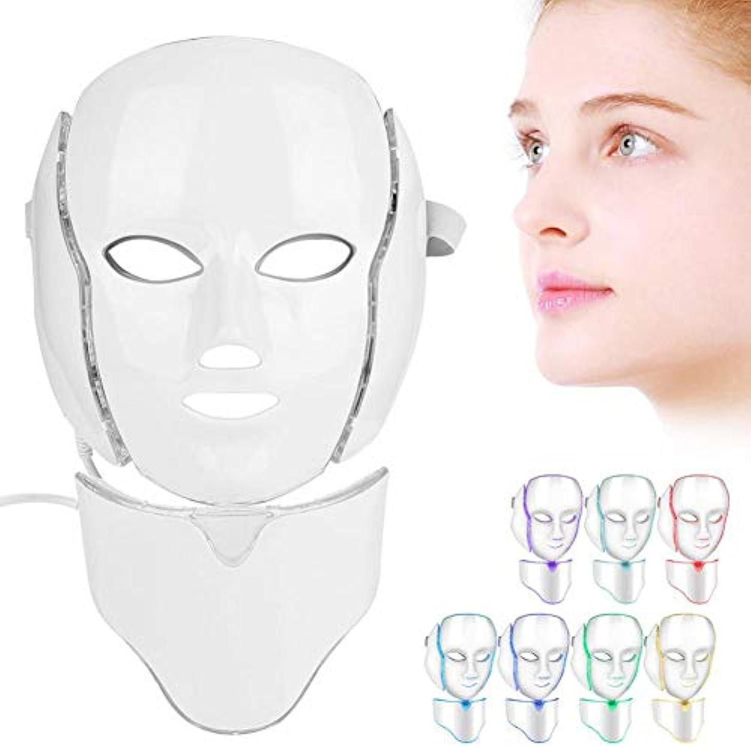 慣習二次発疹首、軽い皮の若返り療法の顔のスキンケアのマスクが付いているLED 7色の軽い療法のマスク