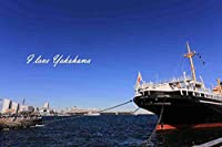 ポストカードAIR【観光地シリーズ「I love Yokohama」横浜山下公園・氷川丸葉書ハガキはがき