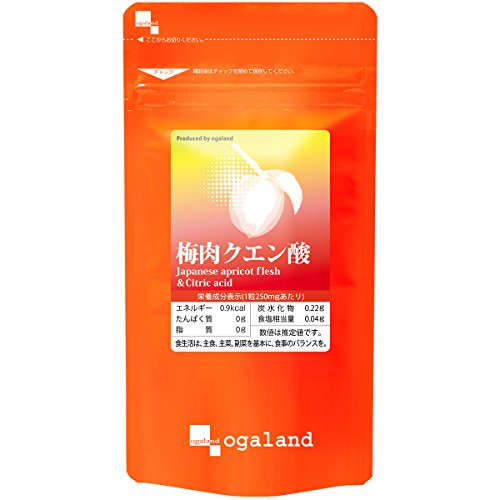 オーガランド お徳用梅肉クエン酸 (270粒/約3ヶ月分) B000TIPNE6 1枚目