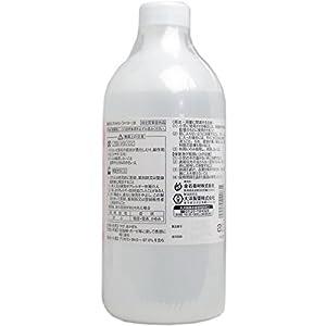 大洋製薬 グリセリン 500mL 指定医薬部外品