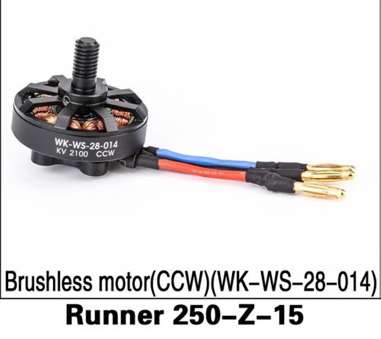 WALKERA ワルケラ パーツ/ RUNNER 250用 ブラシレスモーター反時計回り×1 (Runner 250-Z-15) Brushless motor(counterclockwise)(WK-WS-28-014)