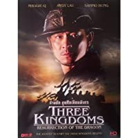 Three Kingdoms: Resurrection of the Dragon (2008) Chinese Classic