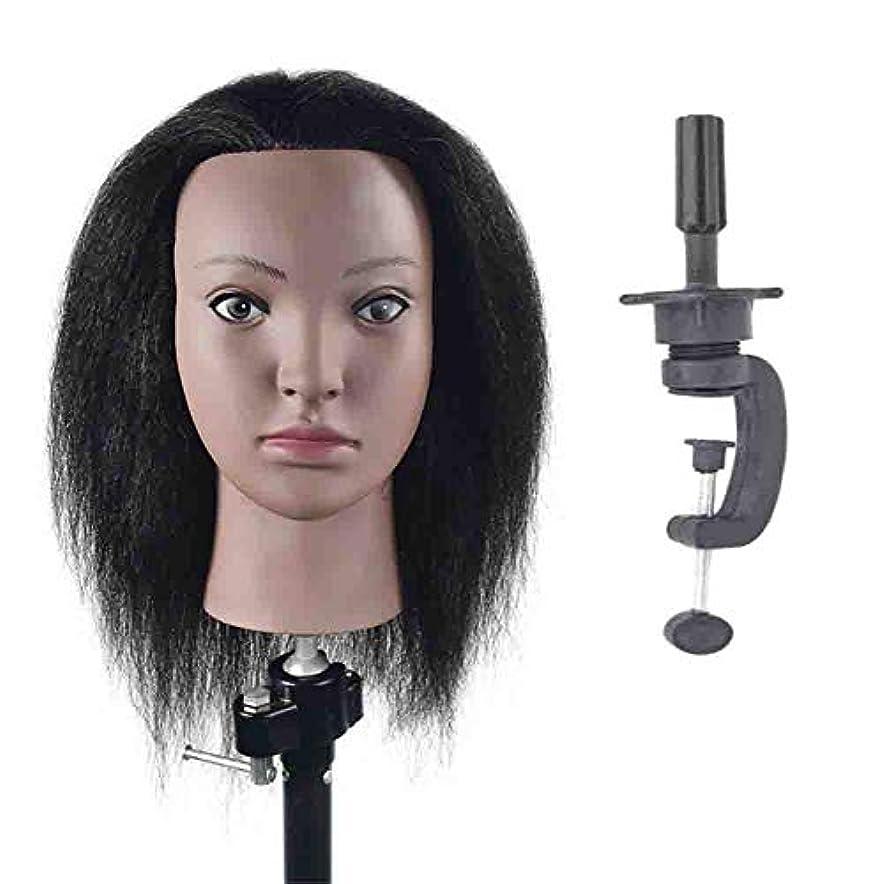 疑わしい欠かせない服練習ディスク髪編組ヘアモデル理髪店スクールティーチングヘッドロングかつら美容マネキンヘッド