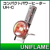 ユニフレーム コンパクトパワーヒーター UH-C No.630051