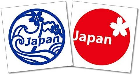 nc-smile Japan 日本 桜 富士山 波 ジャパン ステッカー 2種類 セット 直径70ミリ (2枚セット 紺と赤)