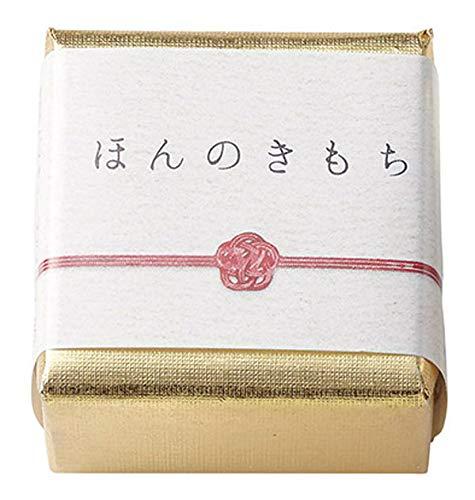 熨斗風パッケージ「ほんのきもち」のご挨拶バスキューブ