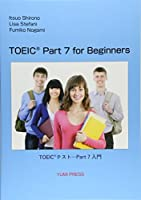 TOEICテストーPart7入門―TOEIC Part 7 for Beginner