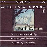 Musical Festival in Polotsk (1988-05-03)