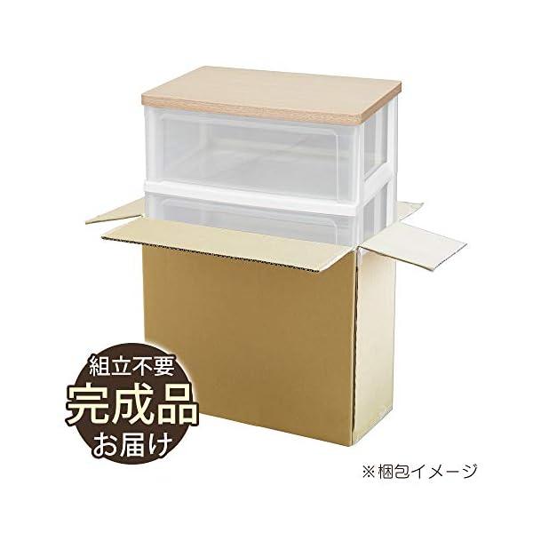 アイリスオーヤマ チェスト 木天板 4段 幅5...の紹介画像2