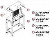 パナソニック エコキュート ヒートポンプユニット 部材 防雪屋根 【AD-HEC02KRF】