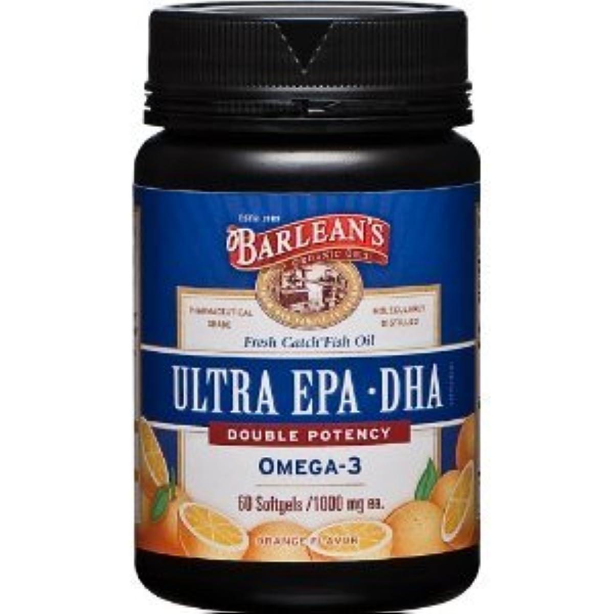 拡張平均わかりやすい高濃度 (1000mg)  EPA DHA (オレンジフレーバー)-  60 Softgels (海外直送品)