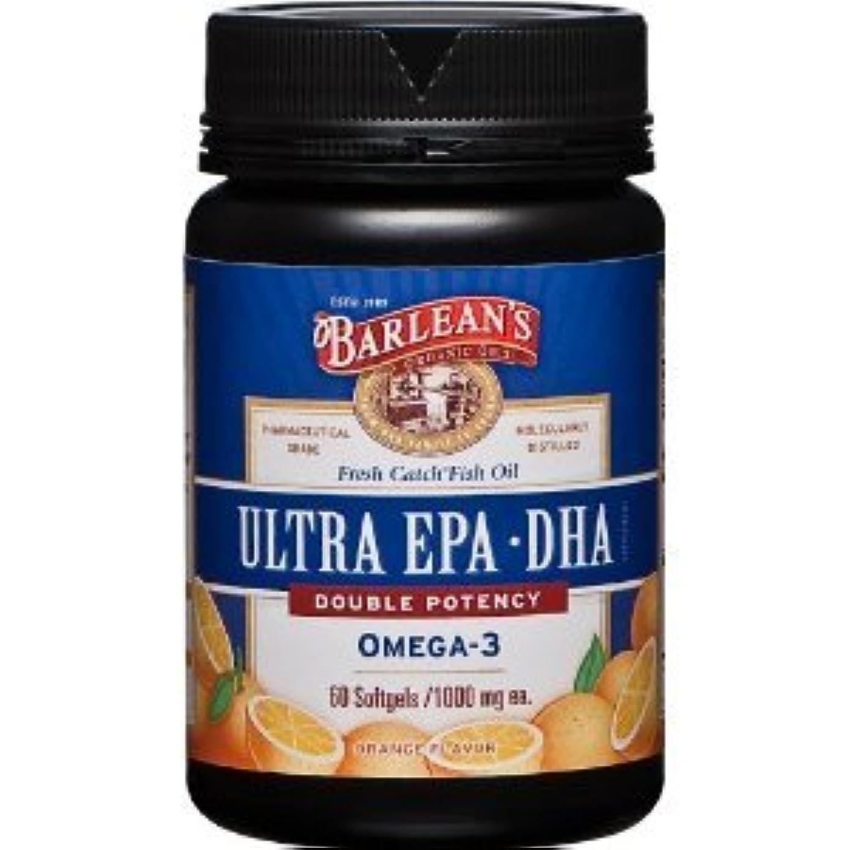 サージ誓う渦高濃度 (1000mg)  EPA DHA (オレンジフレーバー)-  60 Softgels (海外直送品)