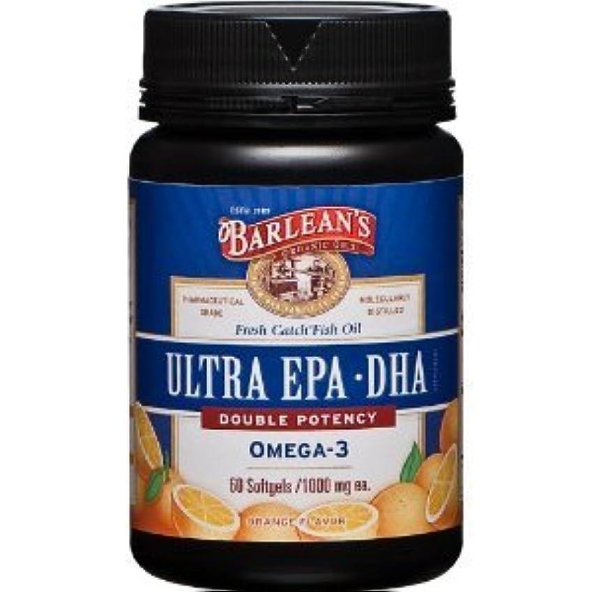 許される動員する些細高濃度 (1000mg)  EPA DHA (オレンジフレーバー)-  60 Softgels (海外直送品)