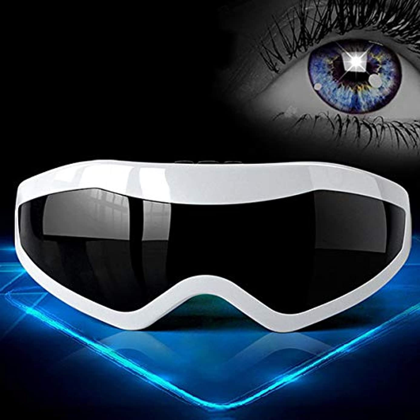 羊の繁雑値Comfortable Electric Eye Massager Men Women Eye Brain Relax Magnetic Eye Health Care Massager Instrument Best...