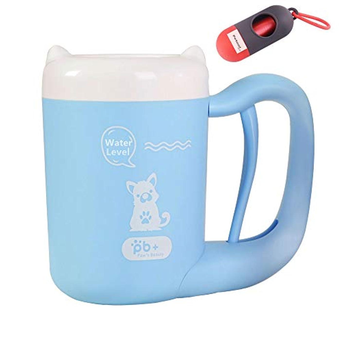 サイクロプス通常証書足洗いカップ ペット 犬 クリーナー 足洗いブラシ 半自動式 小型犬に最適 回転 便利 シリコーンブラシ 柔軟 マッサージ効果 安全 ブルー