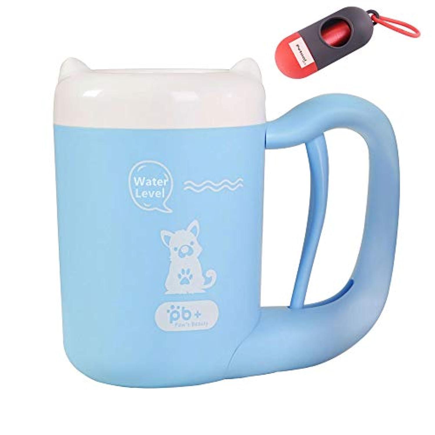 アンビエントエイズパン屋足洗いカップ ペット 犬 クリーナー 足洗いブラシ 半自動式 小型犬に最適 回転 便利 シリコーンブラシ 柔軟 マッサージ効果 安全 ブルー