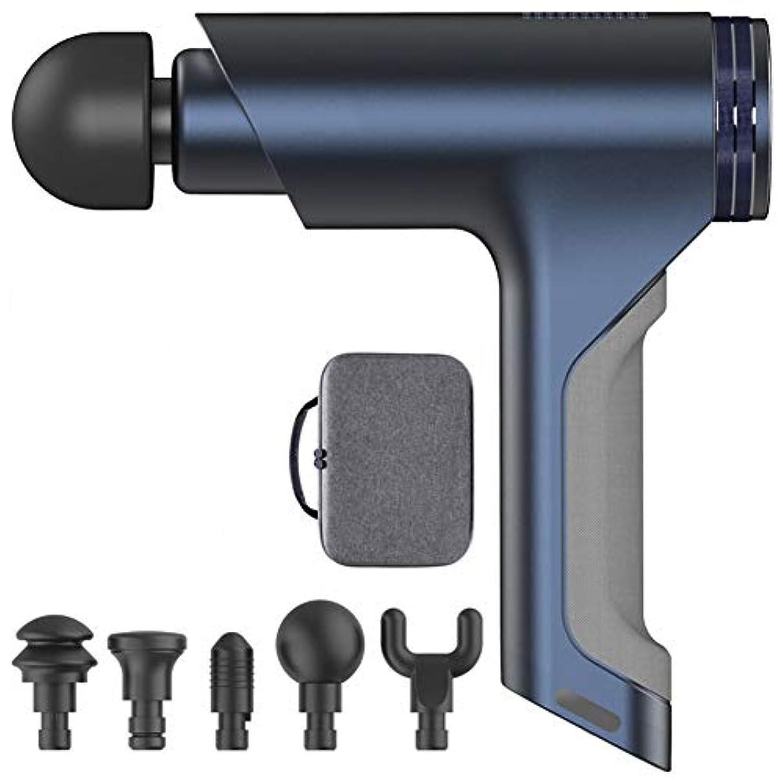 広告するアイスクリーム覆すGJX-マッサージガン 複数のマッサージヘッド、6速の可変速度調整、10分インテリジェントなタイミングで保護されたハンドヘルドマッサージ器