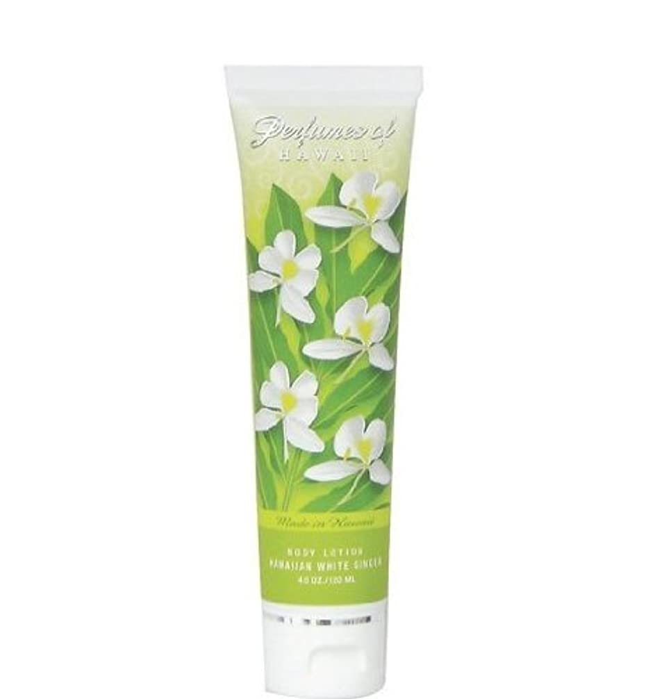 お金ゴム肌手書き【2本セット】ハワイ】ホワイトジンジャーボディーローション Hawaiian White Ginger Body Lotion - 4.0 Oz - Perfumes of Hawaii 海外直送品