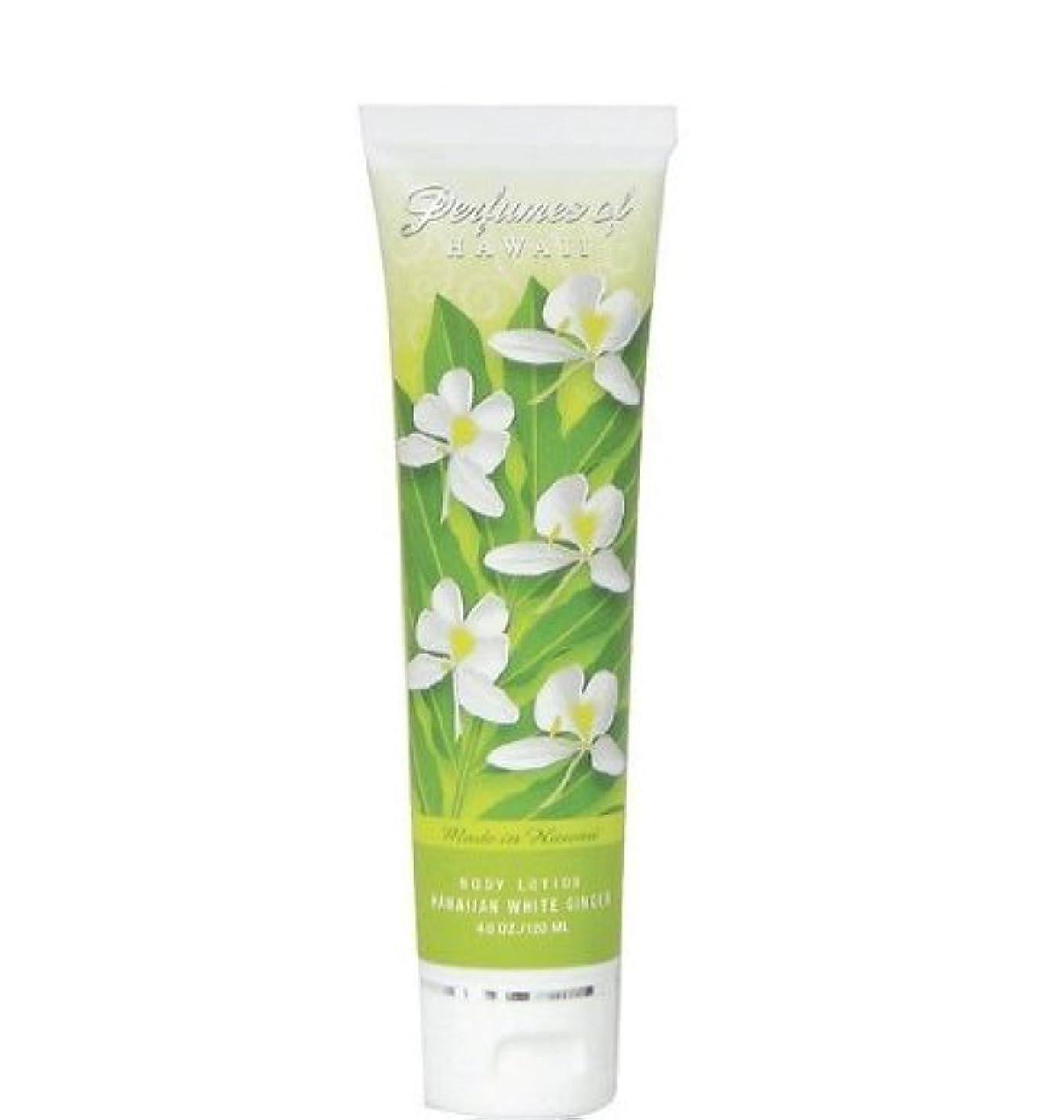 カレッジ路面電車構成【2本セット】ハワイ】ホワイトジンジャーボディーローション Hawaiian White Ginger Body Lotion - 4.0 Oz - Perfumes of Hawaii 海外直送品
