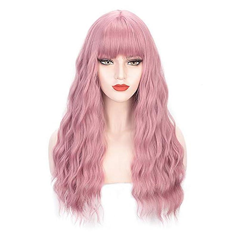 ヘアピースロングカーリー女性女の子魅力的な合成かつら人工シルクヘアウィッグ高温風量ソフトカーリーロングカーリービッグウェーブヘアウィッグコスプレ28インチ