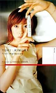 first impression [VHS]