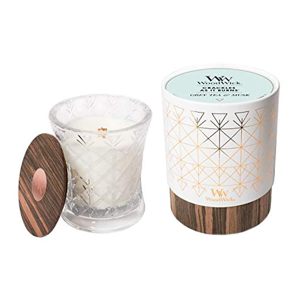 潜む病者輝くグレーTeaムスク – オーラコレクション砂時計WoodWick香りつきJar Candle