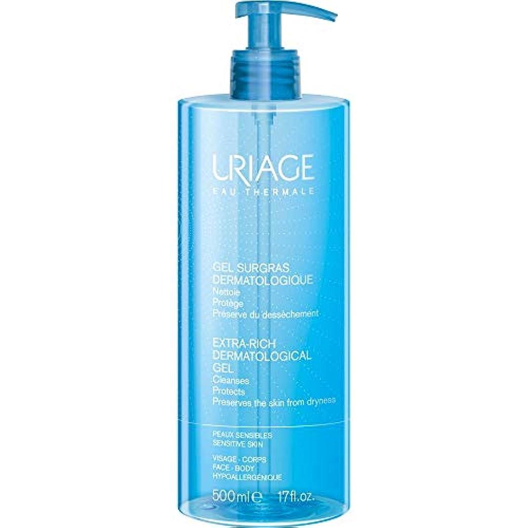 時折陰謀拍車[Uriage] Uriage余分豊富な皮膚科クレンジングゲル500ミリリットル - Uriage Extra-Rich Dermatological Cleansing Gel 500ml [並行輸入品]