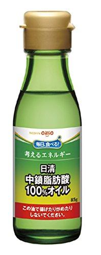 日清オイリオ 中鎖脂肪酸100%オイル 85g