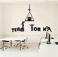 Wuyyii 59×42センチメートルオフィス引用壁飾りアイデアチームワークビジネスワーカーインスパイアオフィス装飾動機ステッカー壁画ユニークギフト