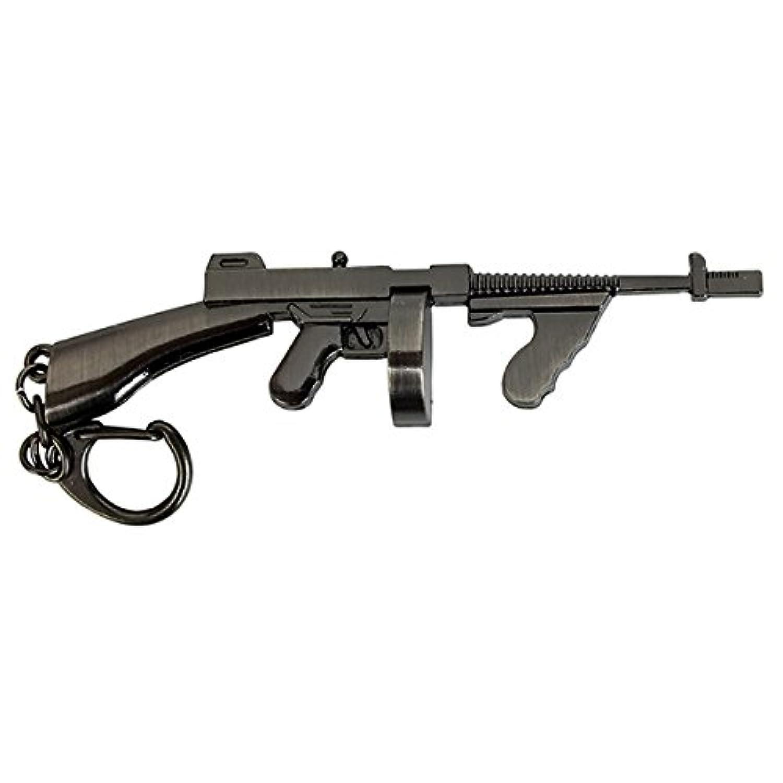 ミリタリーキーチェーン 短機関銃 45Submachine Gun