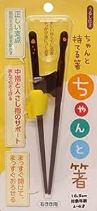 イシダ 箸 イエロー 16.5cm 11414