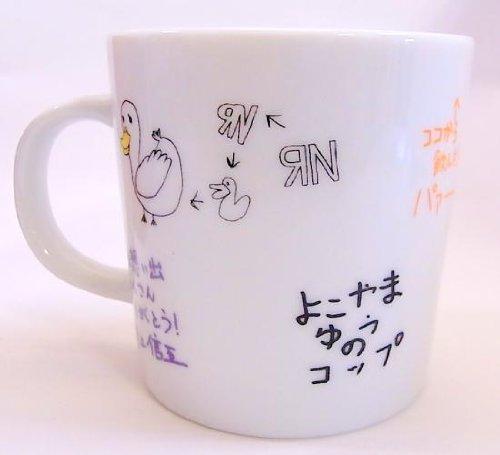 関ジャニ∞/2009-2010カウコン/メッセージ入りマグカップ