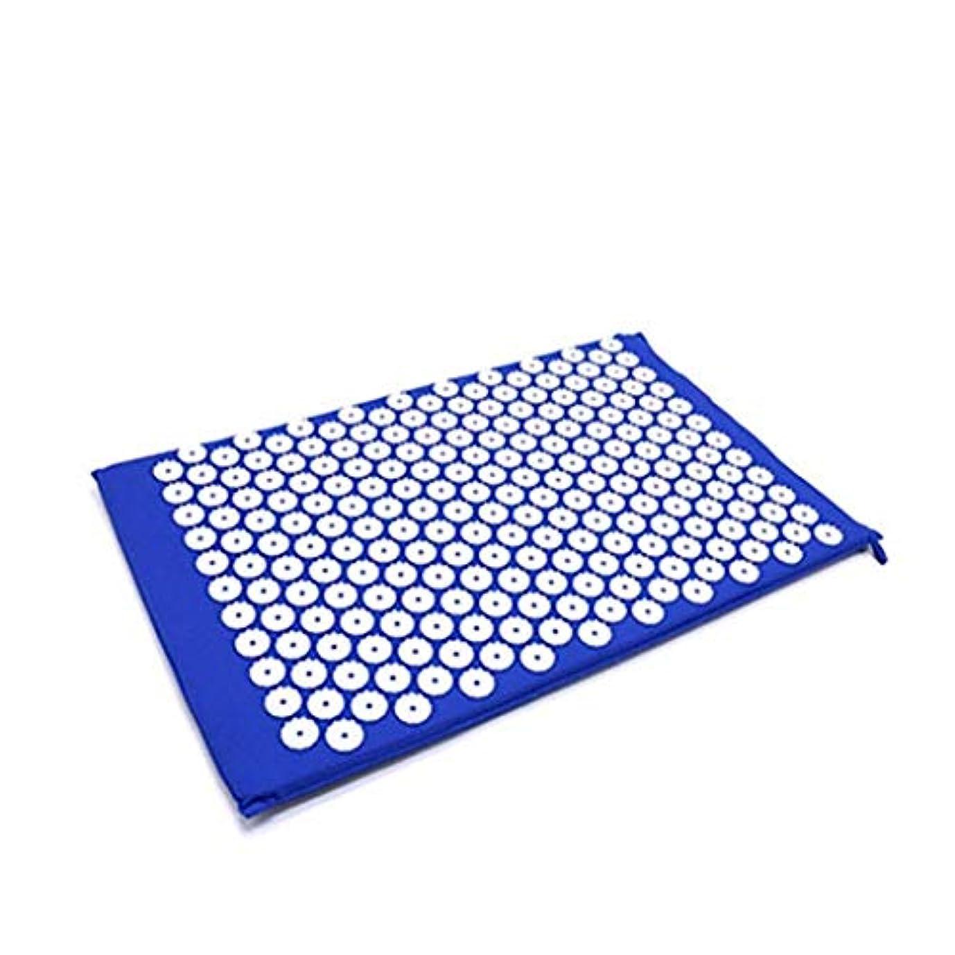 エロチック気体の追跡ヨガマット、マッサージクッション、鍼灸マッサージクッションは、圧力/腰痛指圧クッション/枕、ヨガマットを和らげます (Color : 青, Size : 4)