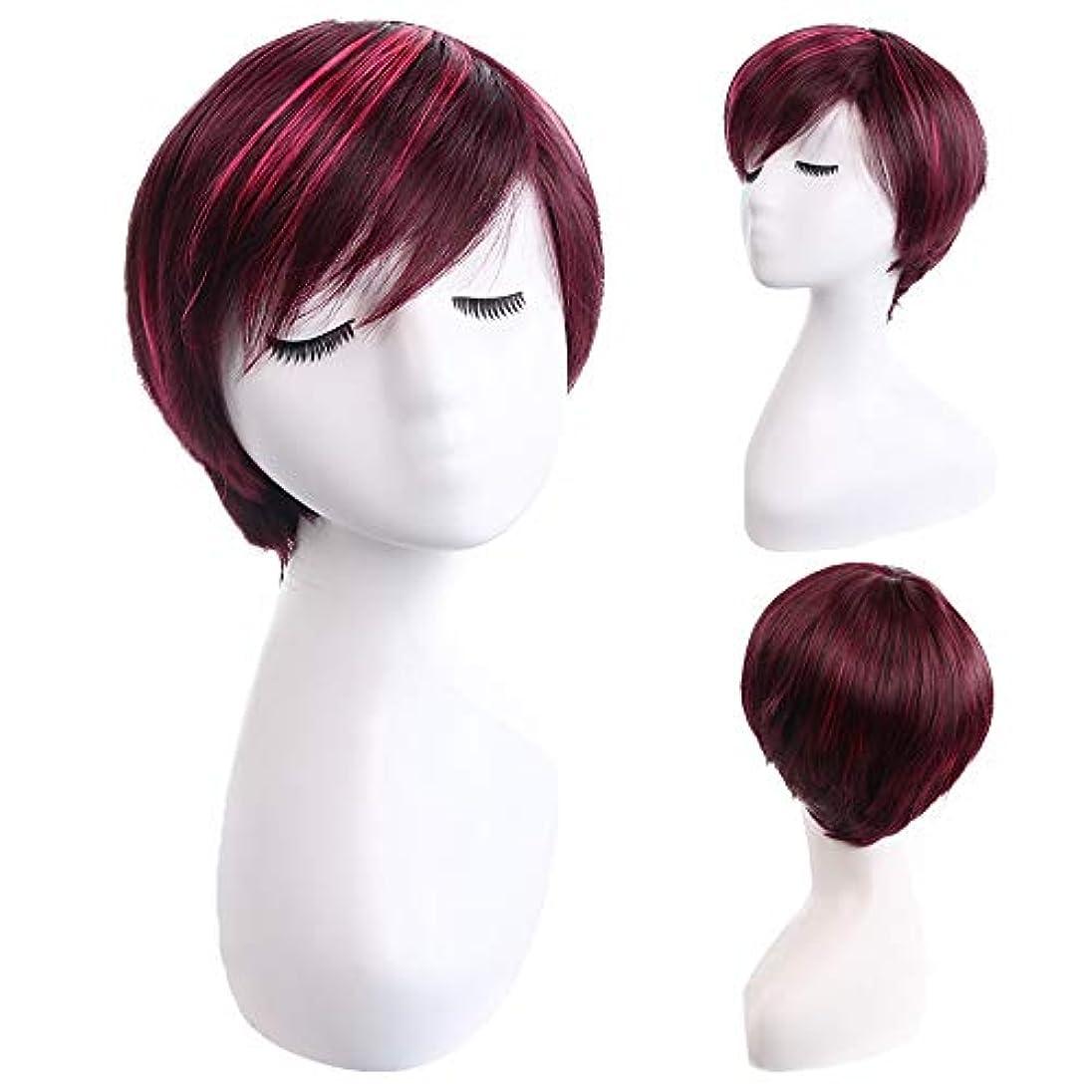 見ましたあなたが良くなりますモーション女性用ブルゴーニュショートレイヤーネイチャーヘアウィッグ前髪合成フルヘアウィッグ女性用ハロウィンコスプレパーティーウィッグ