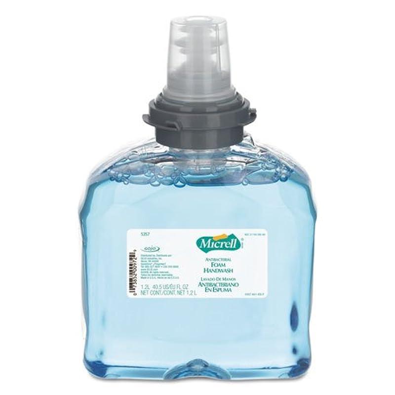 うまアレイ参加者MICRELL抗菌Foam Handwash 5357-02