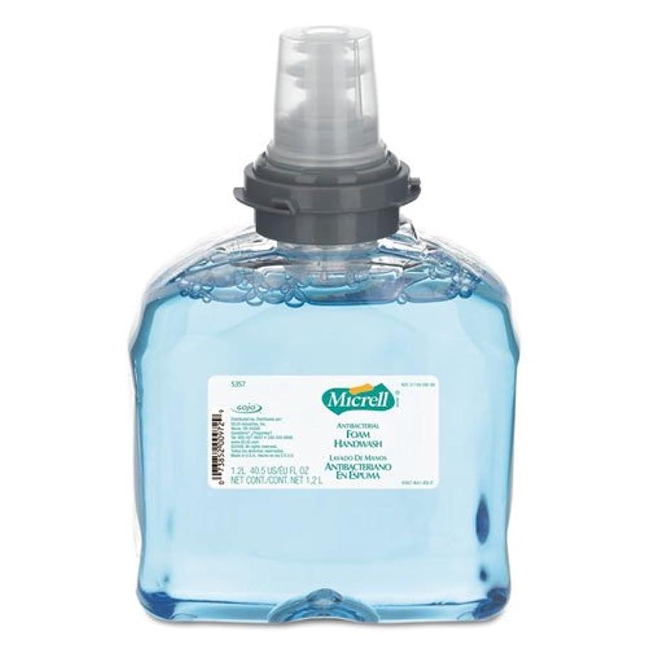 落胆させる絶え間ないレンダリングMICRELL抗菌Foam Handwash 5357-02