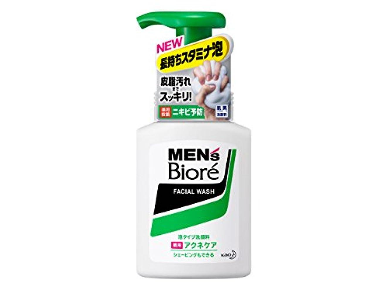 臭い責任後世【まとめ買い】メンズビオレ 泡タイプ 薬用アクネケア 洗顔 本体 ×2セット