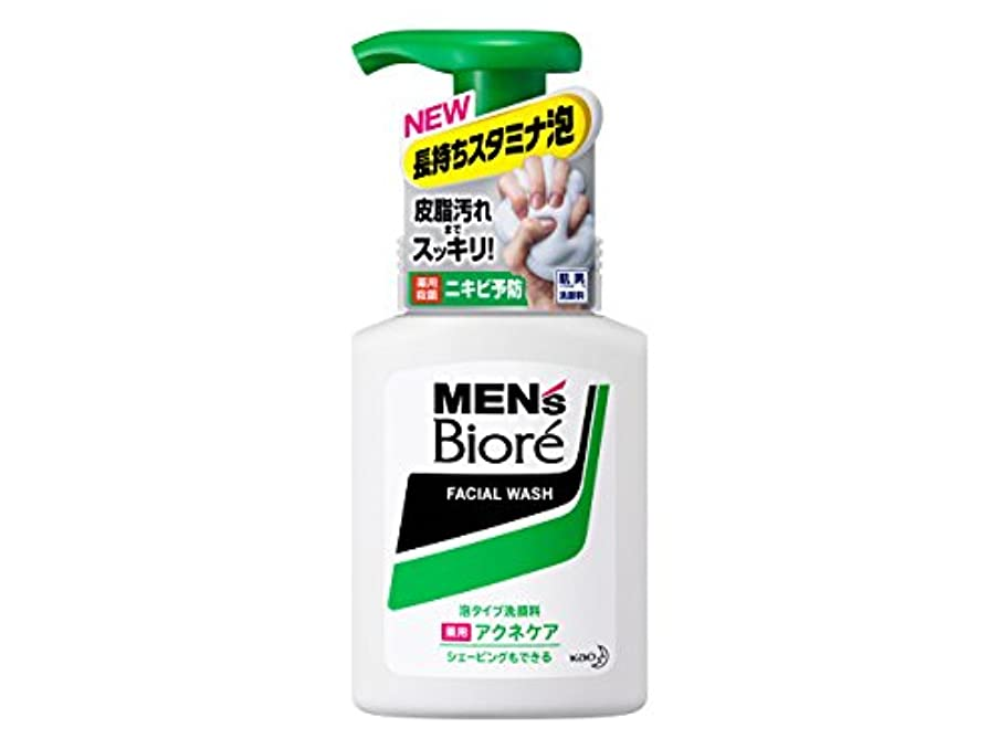 シリンダー寛大な浴室【まとめ買い】メンズビオレ 泡タイプ 薬用アクネケア 洗顔 本体 ×2セット