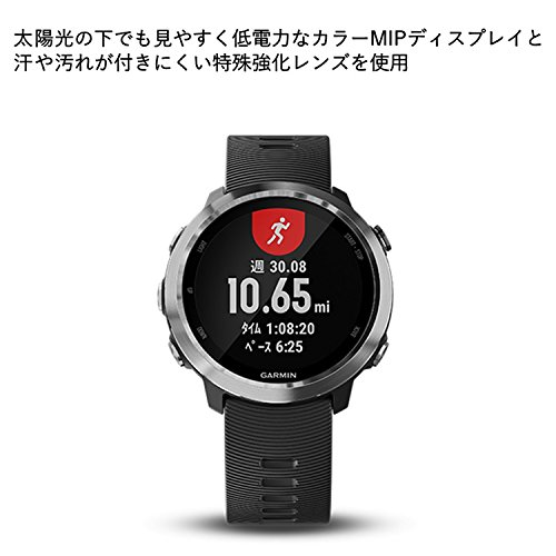 336e863d7d GARMIN(ガーミン) ForeAthlete 645 Black GPSランニングウォッチ 活動量計【日本正規品】