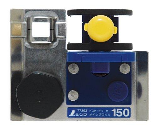 メインブロック 150 ビスピッチマーカー用 77393 1セット(2個)