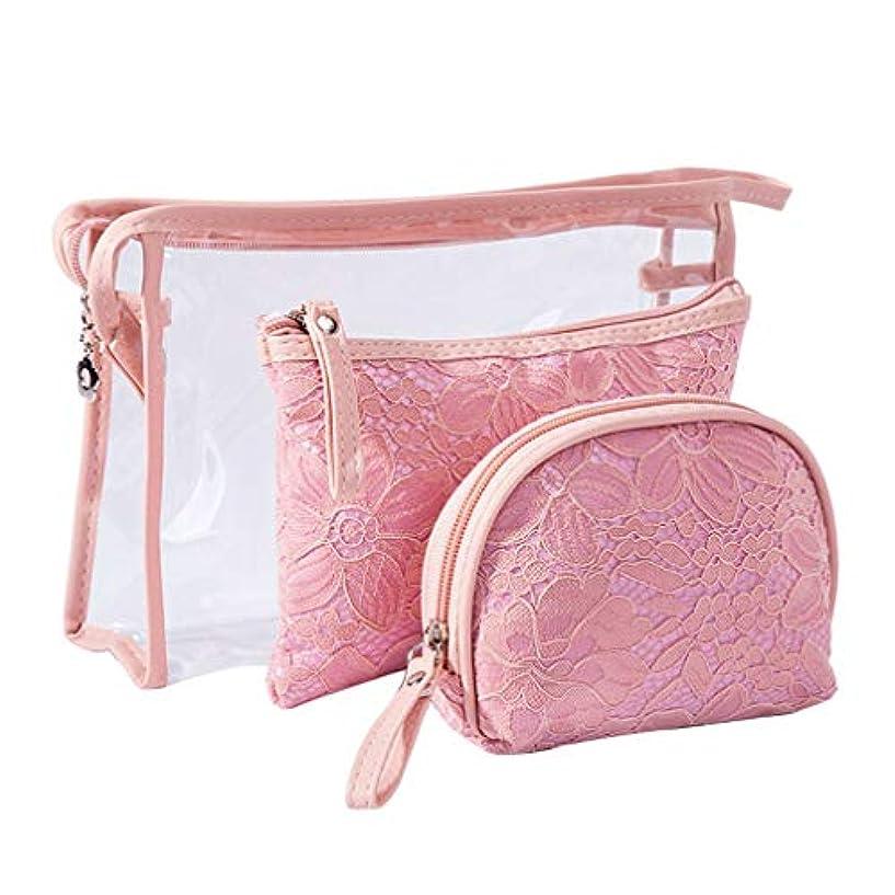 劇場フォージ図Allforlife 化粧ポーチ 洗面具ポーチ トラベルポーチ 多機能な収納バッグ 実用3点セット 持ち運び用 大容量 かわいい(ピンク)