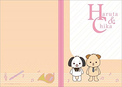 【Amazon.co.jp限定】ハルチカ 豪華版(特製ハルチカA5ノート(五線譜柄) 「Amazon」Ver.付) [DVD]