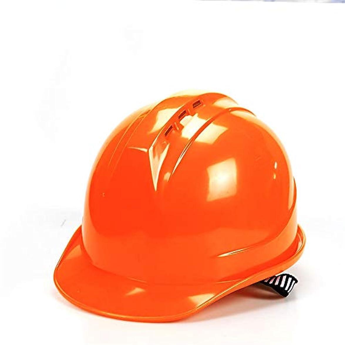 シビック周波数乳ヘルメット 安全ヘルメット 建設労働者 通気, (色 : オレンジ)
