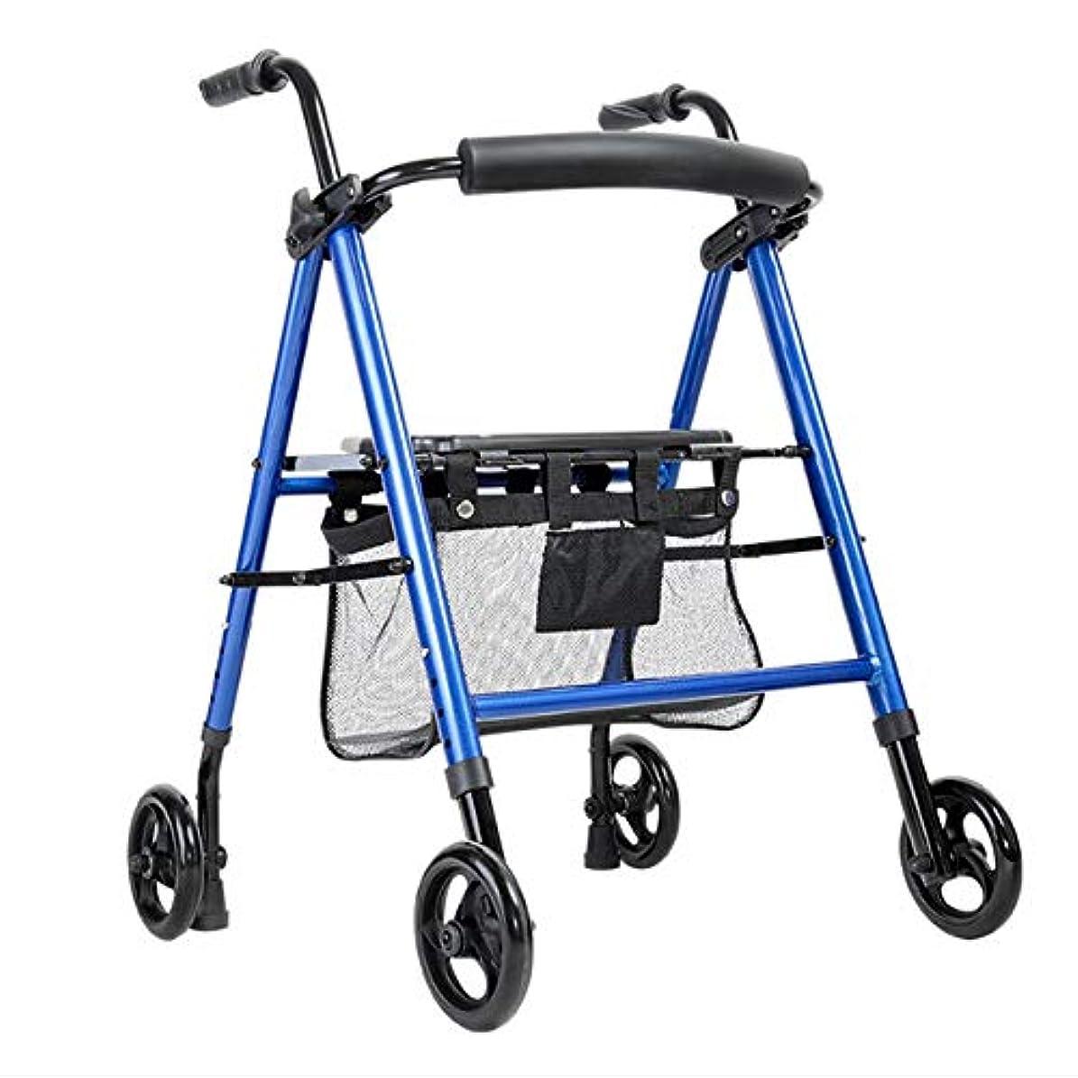 平凡倉庫租界四輪ヘビーデューティーウォーカー、ウォーカー、高齢者、手術後、怪我用の休憩シート